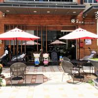 高雄市美食 餐廳 咖啡、茶 咖啡館 格言咖啡 照片