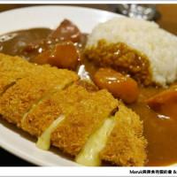 台北市美食 餐廳 異國料理 日式料理 咖哩王 照片
