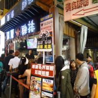 台中市美食 餐廳 速食 逢甲夜市惡魔雞排 照片