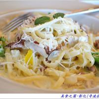 彰化縣美食 餐廳 異國料理 義式料理 奇波拉義式料理 照片