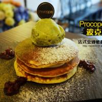 彰化縣美食 餐廳 咖啡、茶 咖啡館 波克餐廳 procope Cafe honey toast 照片