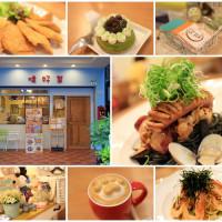高雄市美食 餐廳 異國料理 義式料理 哇好菜創意廚坊 照片
