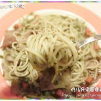 桃園市美食 餐廳 異國料理 義式料理 微笑pasta義大利麵 照片