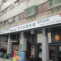 台北市美食 餐廳 異國料理 泰式料理 蕉葉泰式料理 (市民大道) 照片