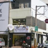 台中市美食 餐廳 速食 漢堡、炸雞速食店 D&A Burger Store 照片