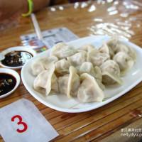 屏東縣美食 餐廳 中式料理 東港餃子館 照片