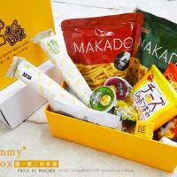 新北市美食 餐廳 零食特產 零食特產 Yummy Box 照片