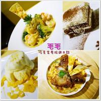 台北市美食 餐廳 異國料理 義式料理 米朵義麵坊 照片