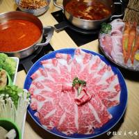 新北市美食 餐廳 火鍋 麻辣鍋 鬼椒一番鍋 (雙十店) 照片
