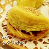 台北市美食 餐廳 中式料理 粵菜、港式飲茶 群星會港式茶餐廳 照片