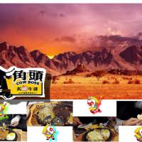 新北市美食 餐廳 異國料理 美式料理 角頭牛排 照片