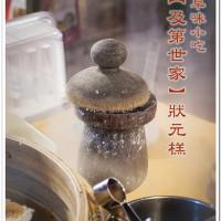 台北市美食 攤販 甜點、糕餅 及第世家狀元榚 照片