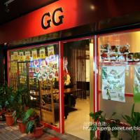 台北市美食 餐廳 異國料理 韓式料理 聚集韓式居酒屋 照片