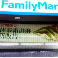 台北市美食 餐廳 飲料、甜品 冰淇淋、優格店 全家便利商店(北醫店) 照片