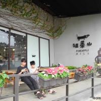 嘉義縣休閒旅遊 景點 觀光工廠 旺萊山鳳梨酥觀光工廠 照片
