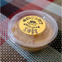 台中市美食 餐廳 飲料、甜品 甜品甜湯 木曰布丁 照片