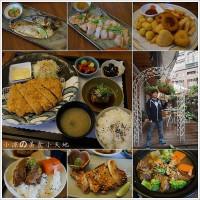 台中市美食 餐廳 異國料理 異國料理其他 遇見PASTA‧和食 照片