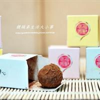 南投縣美食 攤販 甜點、糕餅 幸福蓉點熟成巧克力工坊 照片