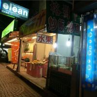 台北市美食 餐廳 中式料理 榕樹下 照片
