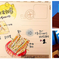 新北市美食 餐廳 咖啡、茶 Book's coffee 朝午食 (前Book coffee 朝午食) 照片