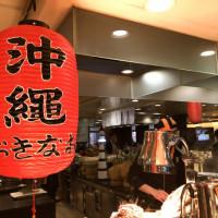 台北市美食 餐廳 中式料理 中式料理其他 香格里拉台北遠東國際大飯店 照片