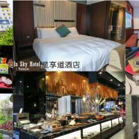 台中市休閒旅遊 住宿 商務旅館 星享道酒店(臺中市旅館318號) 照片