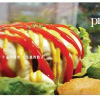 台中市美食 餐廳 異國料理 美式料理 Pipe•牛逼館子 照片