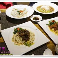 台北市美食 餐廳 中式料理 梅門防空洞 照片