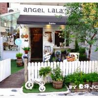 台中市休閒旅遊 購物娛樂 雜貨 Angle LaLa 照片