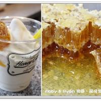 台北市美食 餐廳 飲料、甜品 冰淇淋、優格店 Honey Creme (台北店) 照片