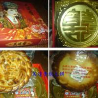 雲林縣美食 餐廳 烘焙 中式糕餅 美達香 照片