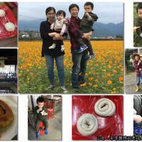 宜蘭縣休閒旅遊 景點 觀光農場 星寶採蔥DIY蔥油餅 照片