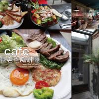 台南市美食 餐廳 咖啡、茶 咖啡館 ici cafe 照片