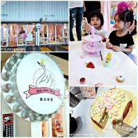 台北市美食 餐廳 咖啡、茶 咖啡館 Pink Swan Party 繽紛樂園 照片