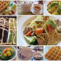 新北市美食 餐廳 異國料理 義式料理 小熊王子1號屋 照片