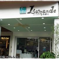 台中市美食 餐廳 烘焙 蛋糕西點 L'amande 樂蒙地法式甜點 照片