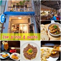 高雄市美食 餐廳 異國料理 義式料理 Zoe pizza & pasta 照片