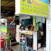 台中市美食 餐廳 飲料、甜品 飲料專賣店 冬瓜吧 照片