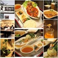 台南市美食 餐廳 中式料理 中式料理其他 奇馬司鮮魚料理 照片