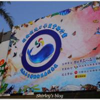 台北市休閒旅遊 景點 景點其他 明倫國小 照片