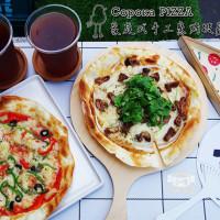 台北市美食 餐廳 速食 Copoka PIZZA手工窯烤披薩 照片