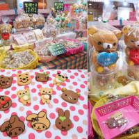 台北市美食 攤販 甜點、糕餅 維尼造型手工餅乾屋 照片