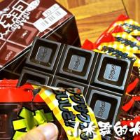 台中市美食 餐廳 零食特產 零食特產 チロル板神巧克力 照片