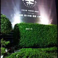 台南市美食 餐廳 異國料理 多國料理 櫻桃木餐廳CHERRYWOOD 照片