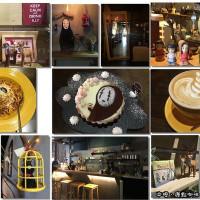 桃園市美食 餐廳 咖啡、茶 鹿點咖啡 照片