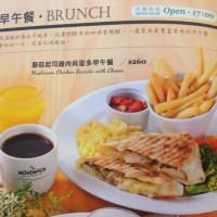 CPL在莫凡彼咖啡館 Mövenpick Café(台北南京店) pic_id=874312