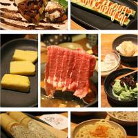 台北市美食 餐廳 火鍋 涮涮鍋 しゃぶしゃぶ温野菜 (忠孝店) 照片