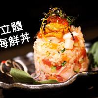 台南市美食 餐廳 異國料理 日式料理 宇樂居食屋 照片