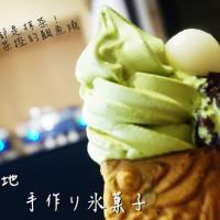 台中市美食 餐廳 飲料、甜品 冰淇淋、優格店 路地 手作り氷菓子 照片