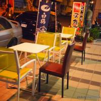 台中市美食 餐廳 異國料理 日式料理 松陶居食屋創作料理 照片